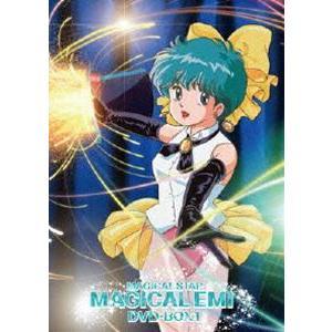 EMOTION the Best 魔法のスター マジカルエミ DVD-BOX 1 [DVD]|starclub