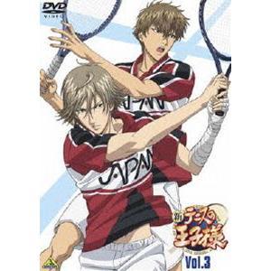 新テニスの王子様 3 [DVD]|starclub