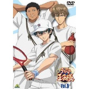 新テニスの王子様 5 [DVD]|starclub