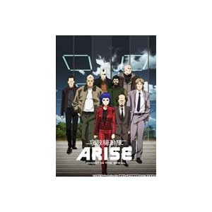 攻殻機動隊ARISE 1 [DVD]|starclub