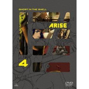 攻殻機動隊ARISE 4 [DVD]|starclub