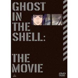 攻殻機動隊 新劇場版 [DVD]|starclub
