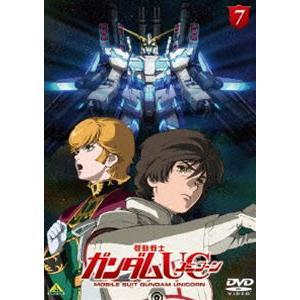機動戦士ガンダムUC 7 [DVD]|starclub