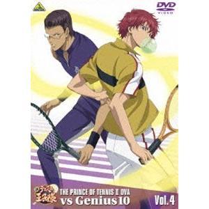 新テニスの王子様 OVA vs Genius10 Vol.4(特装限定版) [DVD]|starclub