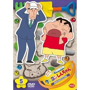 クレヨンしんちゃん TV版傑作選 第13期シリーズ 5 父ちゃんが丸坊主だゾ [DVD] starclub