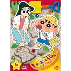 クレヨンしんちゃん TV版傑作選 第13期シリーズ 6 ななこおねいさんと手をつなぎたいゾ [DVD] starclub