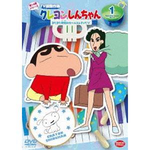 クレヨンしんちゃん TV版傑作選 第14期シリーズ 1 またまた地獄のセールスレディだゾ [DVD] starclub