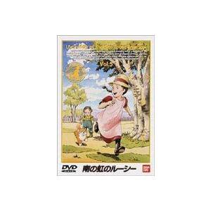 南の虹のルーシー Vol.5 [DVD]|starclub