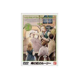 南の虹のルーシー Vol.6 [DVD]|starclub