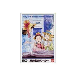 南の虹のルーシー Vol.9 [DVD]|starclub