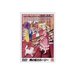 南の虹のルーシー Vol.11 [DVD]|starclub