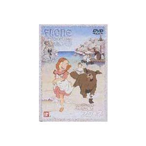ふしぎな島のフローネ 2 [DVD] starclub