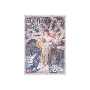 ふしぎな島のフローネ 6 [DVD] starclub