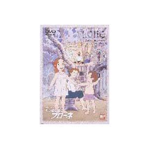 ふしぎな島のフローネ 7 [DVD] starclub