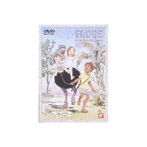 ふしぎな島のフローネ 10 [DVD] starclub