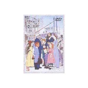 ふしぎな島のフローネ 12 (最終巻) [DVD] starclub