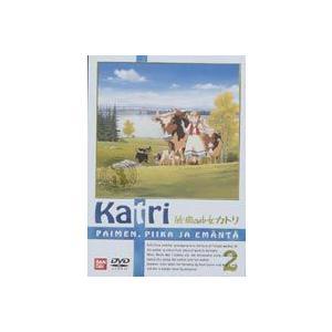 牧場の少女カトリ 2 [DVD]|starclub