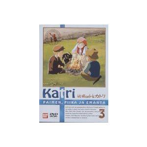 牧場の少女カトリ 3 [DVD]|starclub