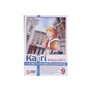 牧場の少女カトリ 9 [DVD]|starclub