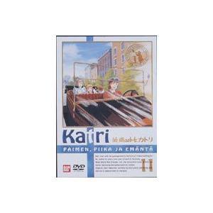 牧場の少女カトリ 11 [DVD]|starclub