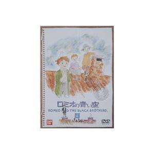 ロミオの青い空 4 [DVD]|starclub