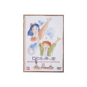 ロミオの青い空 5 [DVD]|starclub