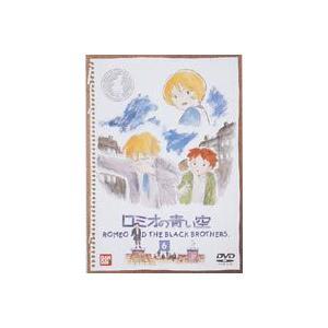 ロミオの青い空 6 [DVD]|starclub
