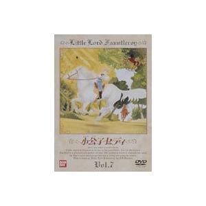小公子セディ Vol.7 [DVD] starclub