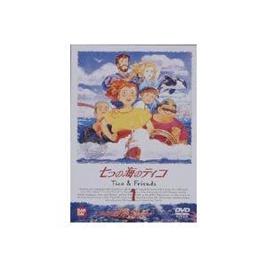 七つの海のティコ 1 [DVD]|starclub
