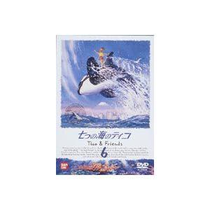 七つの海のティコ 6 [DVD]|starclub