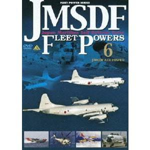 JMSDF FLEET POWERS 6 -JMSDF AIR POWER-海上自衛隊の防衛力 6 -海上自衛隊航空部隊- [DVD]
