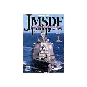 JMSDF FLEET POWERS1-YOKOSUKA- <FLEET POWER SERIES> 海上自衛隊の防衛力1〜横須賀〜 [DVD]