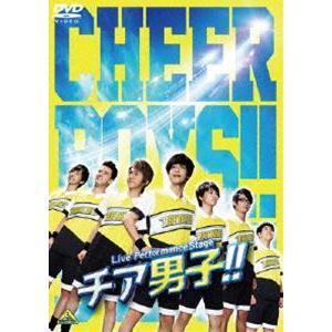 Live Performance Stage「チア男子!!」 [DVD]|starclub