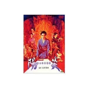 陽炎 [DVD]|starclub