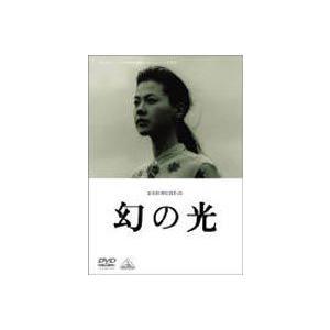 幻の光 [DVD]|starclub