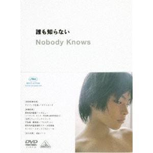 誰も知らない [DVD]|starclub