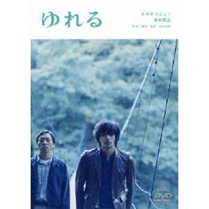 ゆれる [DVD]|starclub