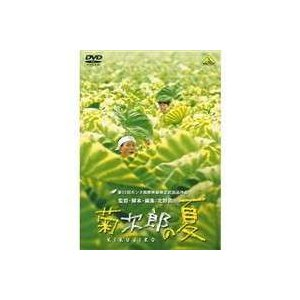 菊次郎の夏 [DVD] starclub