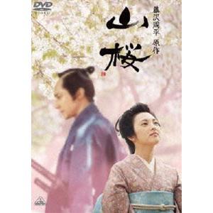 山桜(通常版) [DVD]|starclub