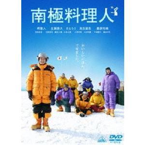 南極料理人 [DVD]|starclub