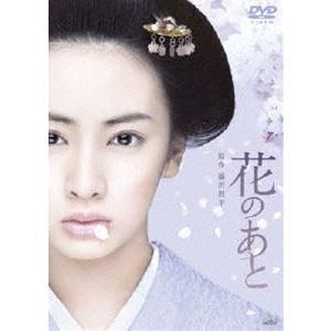 花のあと【通常版】 [DVD]|starclub