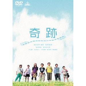 奇跡 [DVD]|starclub