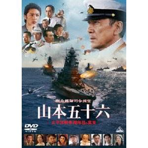 聯合艦隊司令長官 山本五十六-太平洋戦争70年目の真実-【通常版】 [DVD]|starclub