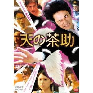 天の茶助 [DVD]|starclub