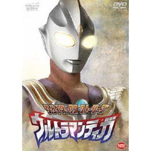 クライマックス・ストーリーズ ウルトラマンティガ [DVD]|starclub