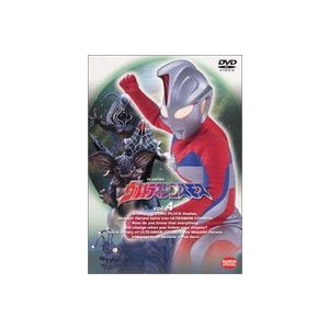 ウルトラマンコスモス 4 [DVD]|starclub