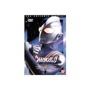 ウルトラマンティガ Vol.9 [DVD]|starclub