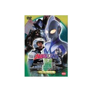 ウルトラマンコスモス スペシャルセレクション 2 [DVD]|starclub