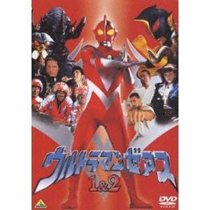 ウルトラマンゼアス 1&2 [DVD]|starclub
