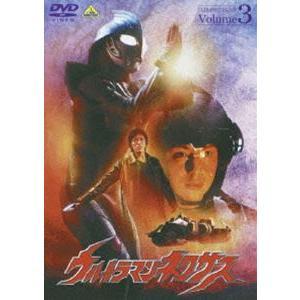 ウルトラマンネクサス Volume 3 [DVD]|starclub